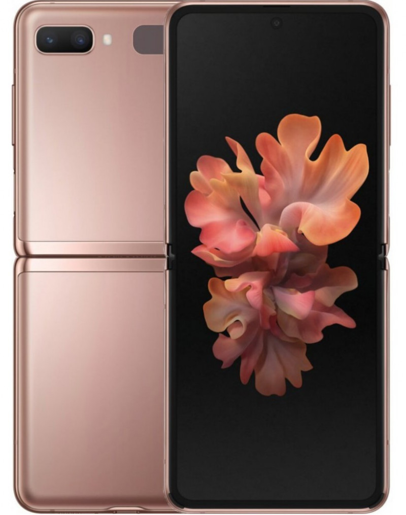 Samsung SM-F707B Galaxy Z Flip 5G 8GB/256GB Mystic Bronze