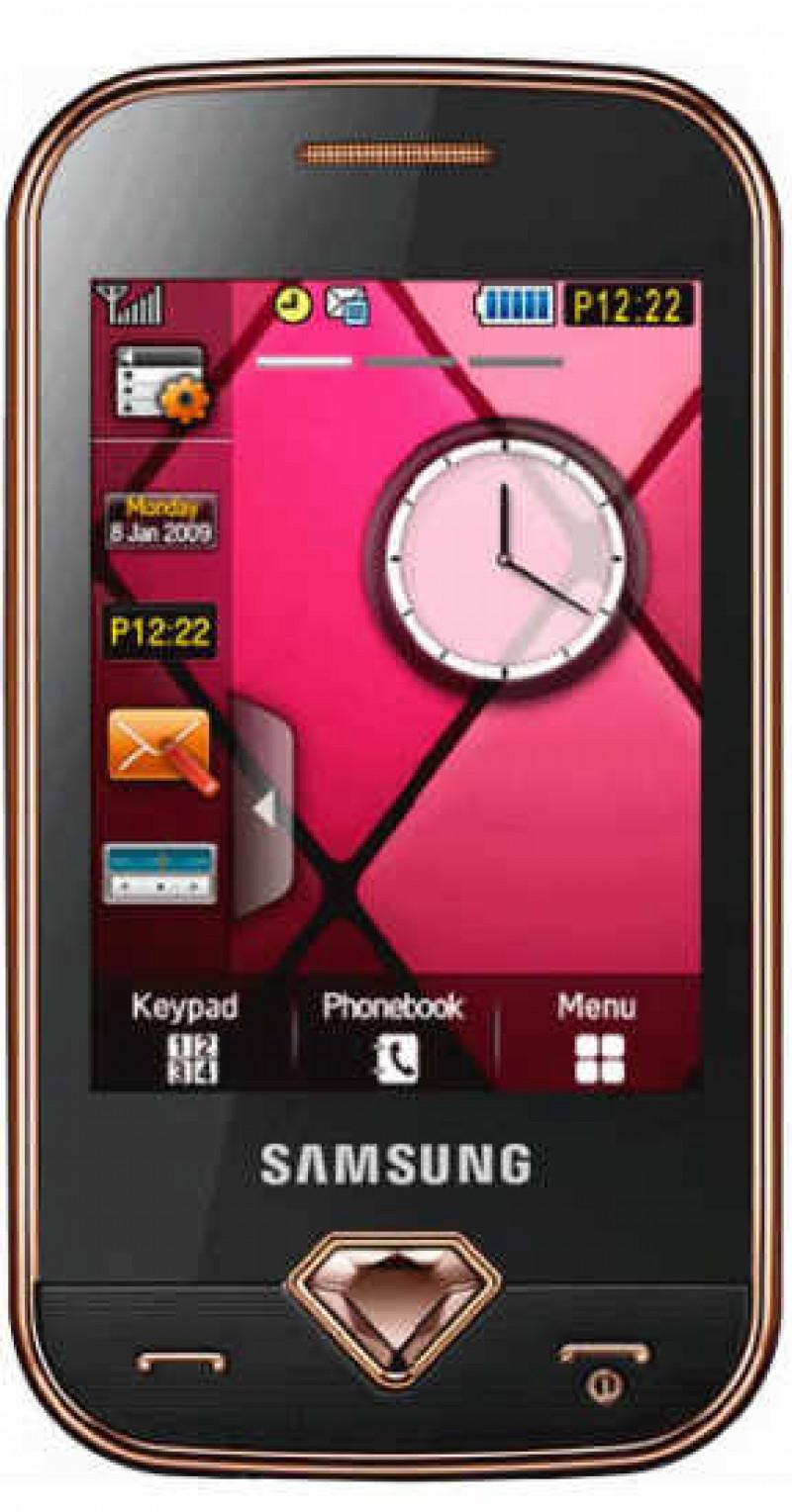 Samsung S7070 Diva Gold  67d3c5a818e