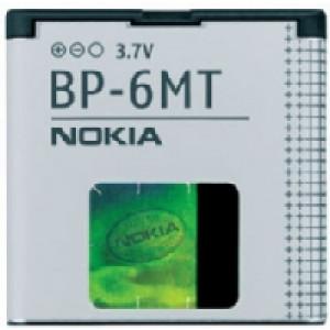 BP-6MT Nokia batérie 1050mAh Li-Ion