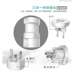 USAMS Multi Socket Universal Dobíjecí Adapter White (EU Blister)