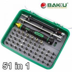 BK-3051 Set Nářadí 51v1